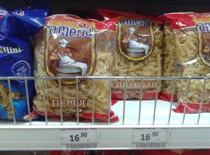 Дешевые макароны годятся только на суп. /Фото: st2.1ul.ru.