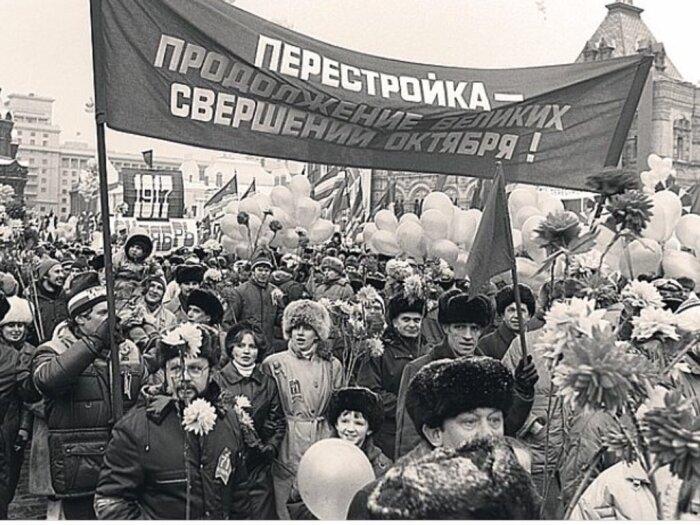 В перестройку все смешалось в стране и в головах. /Фото: stihi.ru.