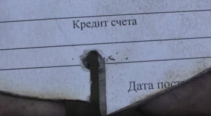 Сверлим отверстие. /Фото: youtube.com.