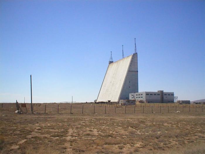 Надежный купол Отечества. /Фото: ybr125.io.ua.
