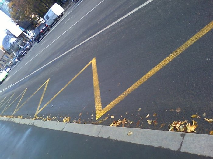 Вот такая линия. /Фото: tagilka.ru.