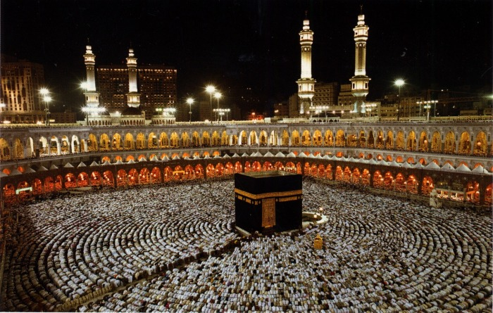 Главная святыня ислама. /Фото: funart.pro.