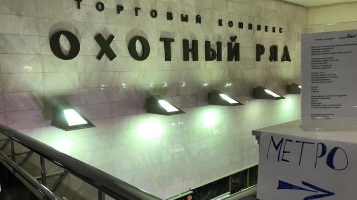 Вход и спуск занимают много места. |Фото: riamo.ru.