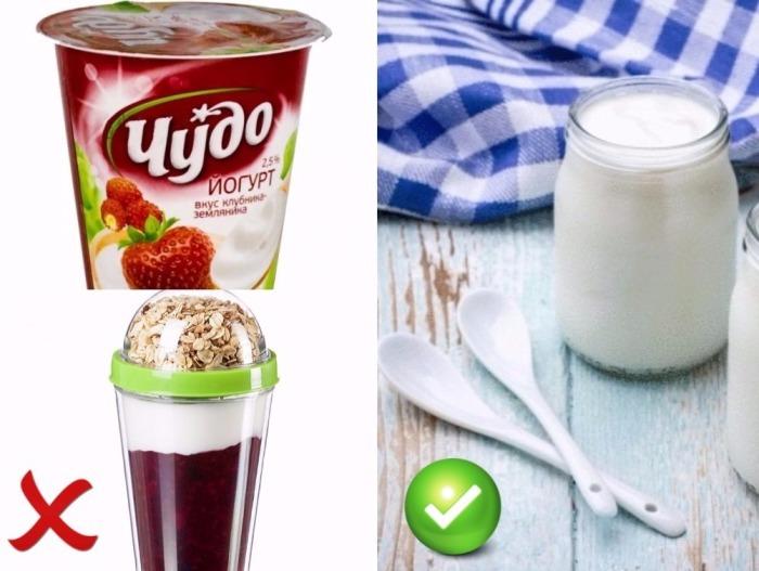 Отказаться от фабричных сладких йогуртов!