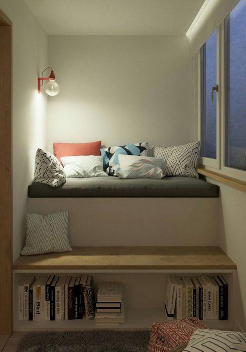 Идеальное место для чтения книги.