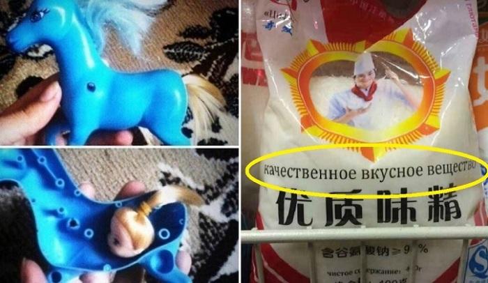 Китайский креатив, от которого волосы встают дыбом.
