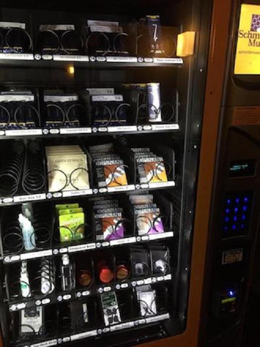 Школьный вендинговый автомат.