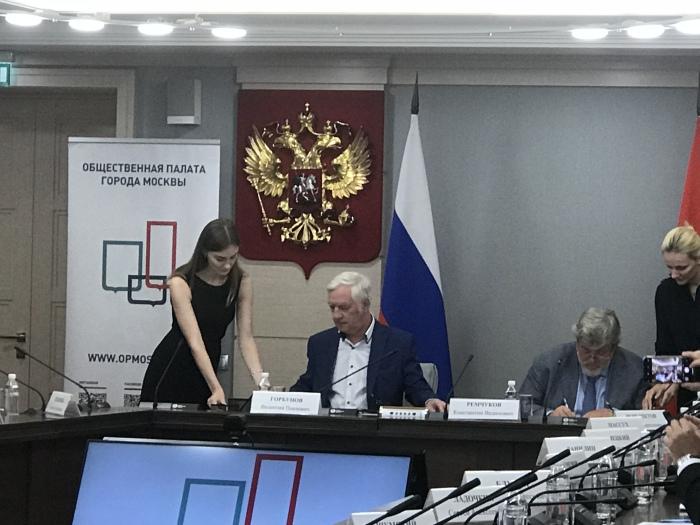 Выборы в Мосгордуму. | Фото: caoinform.ru.
