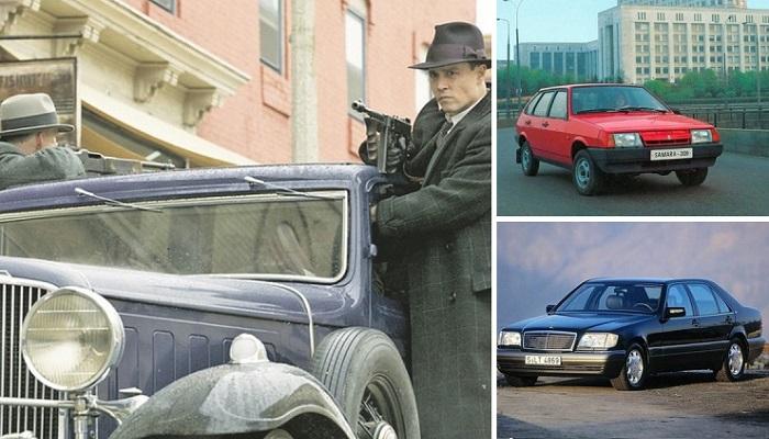 Машины, которые предпочитали бандиты.