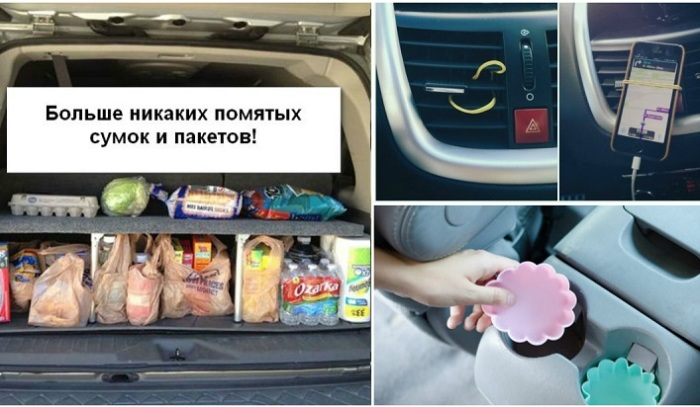 13 секретов, которые позволят поддерживать порядок в автомобиле.