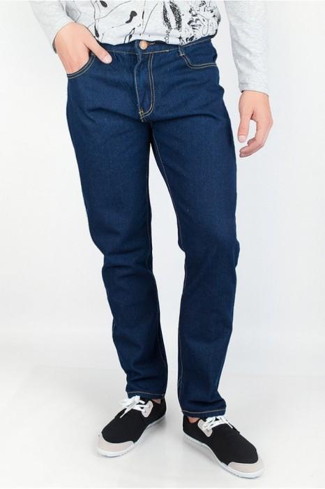 Синие джинсы, за которые можно серьезно пострадать. | Фото: timeofstyle.com.