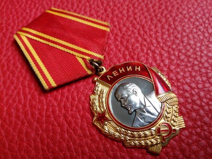 Орден Ленина входил в категорию высших наград страны / Фото: fraza.com