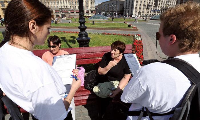 Сбор подписей. | Фото: politinformburo.ru.