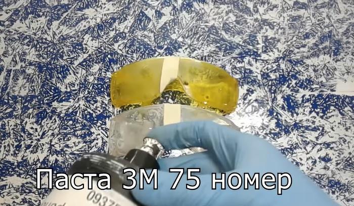 Полировальная тонкоабразивная паста. | Фото: youtube.com.