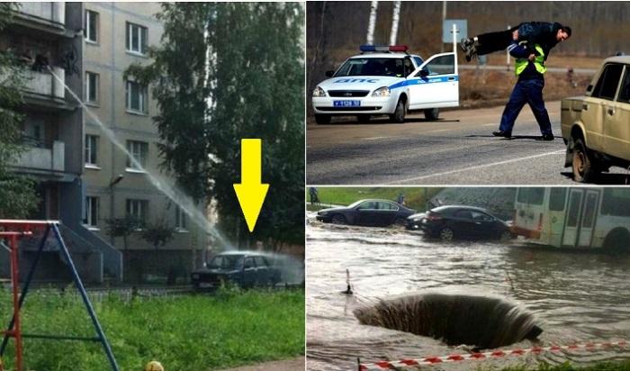 Калейдоскоп странных ситуаций из жизни россиянина.