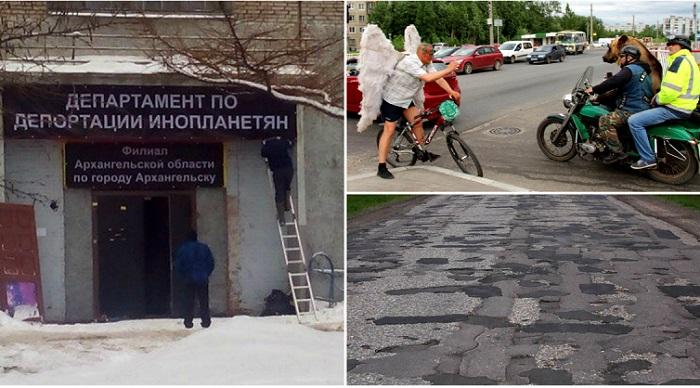Повседневная жизнь в российском городе.