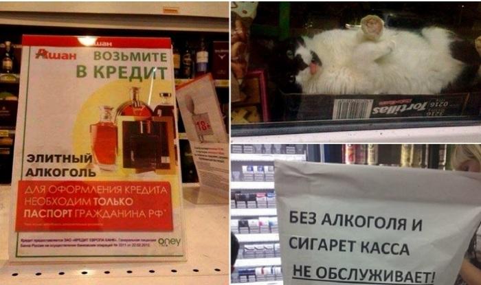 Убойные ситуации из супермаркетов.