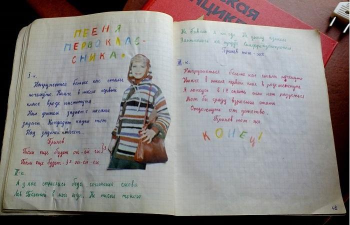 Интересное увлечение было, не только запоминать текст песни, но и записать его в тетрадь для песен.