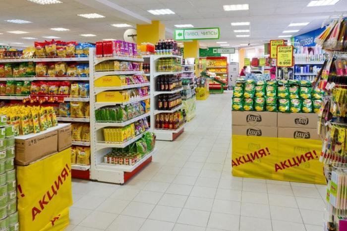 Не забываем об акциях. \ Фото: provedenie-akcij-v-supermarketax.html.