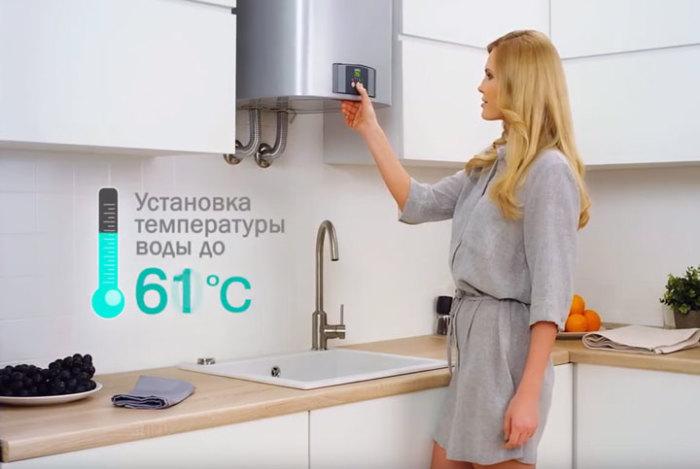 Используем рационально водонагреватель. \ Фото: domikelectrica.ru.