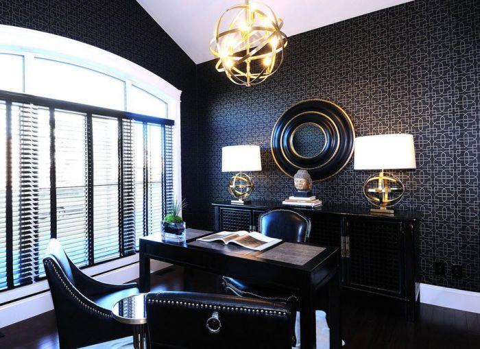Теснённые чёрные обои с металлическим эффектом. \ Фото: remontbp.com.