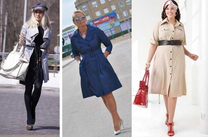 Тренчи для женщин. \ Фото: pallcare.ru.