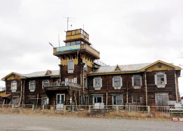 Аэропорт Сеймчан.