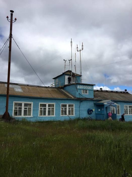 Аэропорт Соловки.