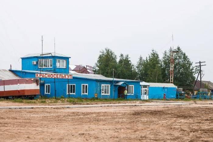 Аэропорт Красноселькуп.