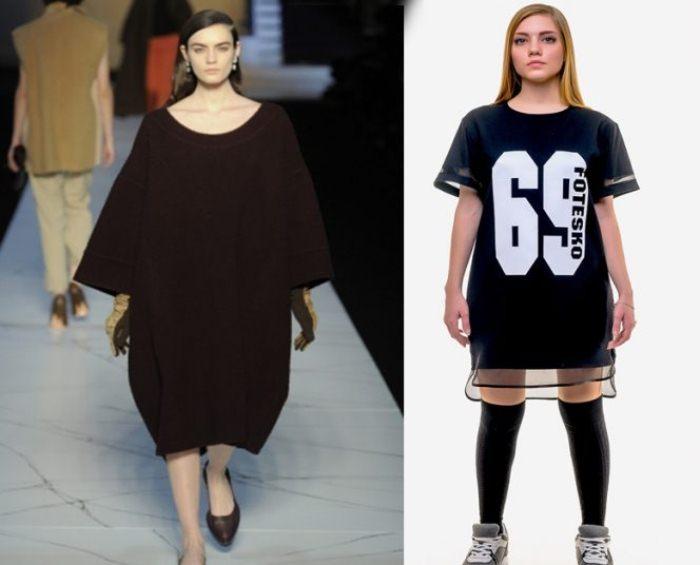 Темные бесформенные платья - не панацея для девушек с неидеальной фигурой.