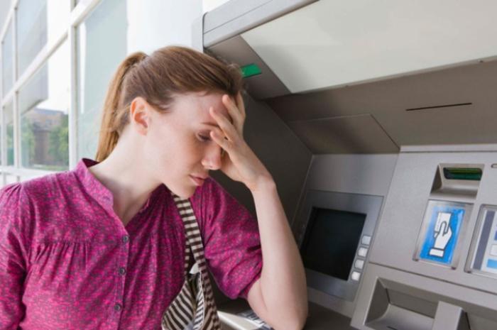 Как вернуть карту из банкомата.