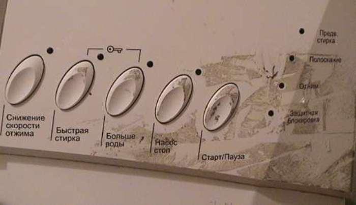 Следы от скотча на стиральной машине.