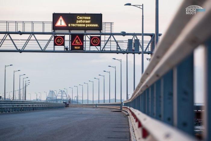 Мост через Керченский пролив.