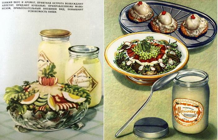 Майонез в Советском Союзе считался праздничным продуктом.