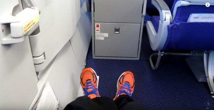 Как выбрать место, чтобы сидеть было просторно.