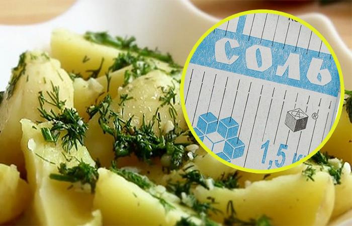 Как варить картофель: три оригинальных способа.