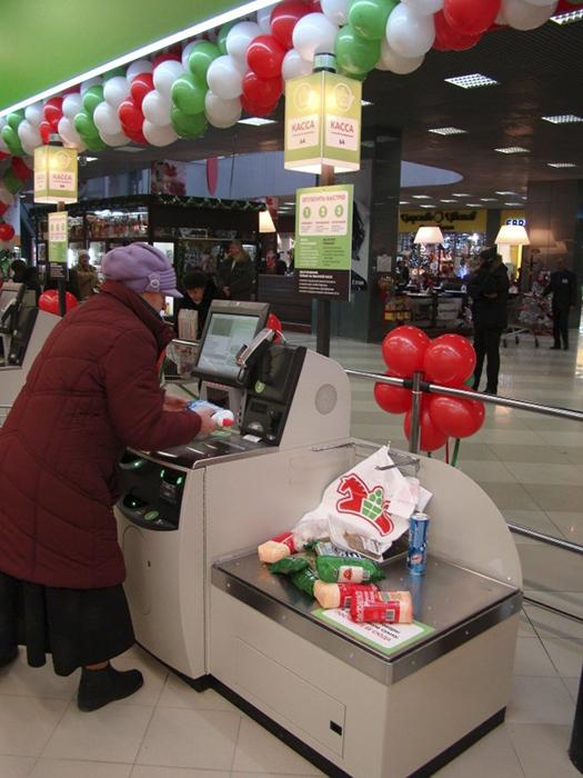 Кассы самообслуживания - удобный способ быстро оплатить покупки.