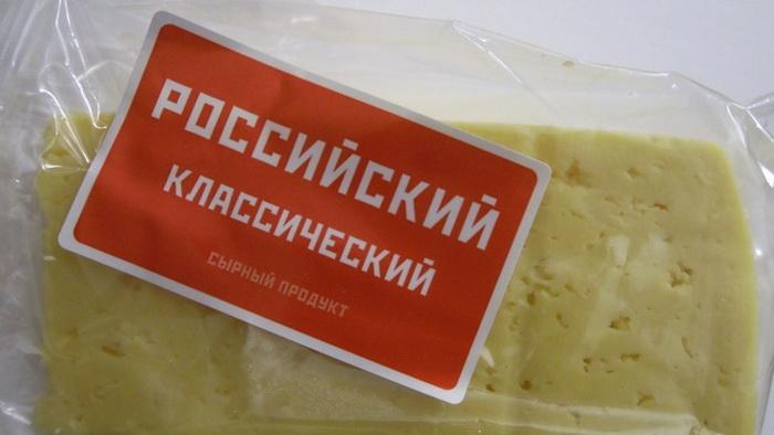 Сыр на самом деле может оказаться сырным продуктом. |Фото: tsargrad.tv