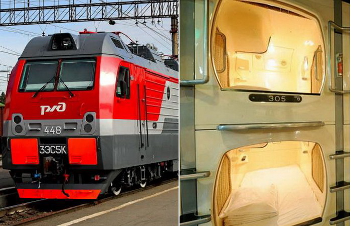 Вместо плацкартных вагонов на РЖД будут поезда с капсулами.
