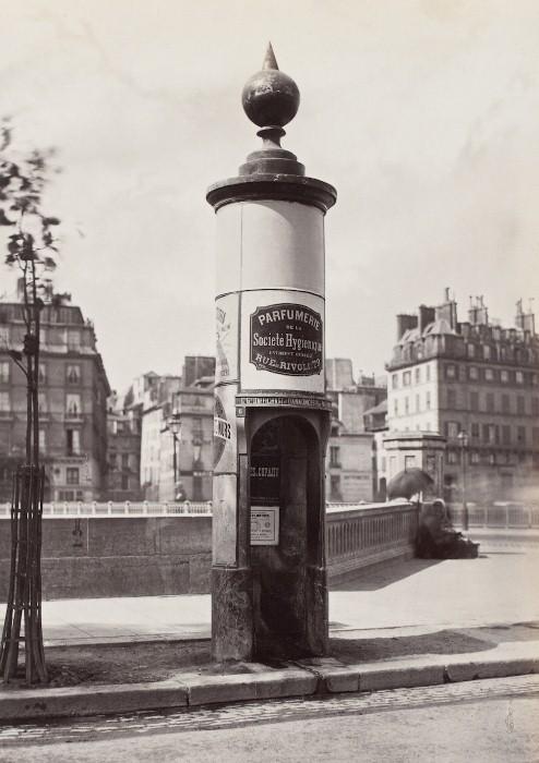 Исторические фотографии писсуаров во Франции.