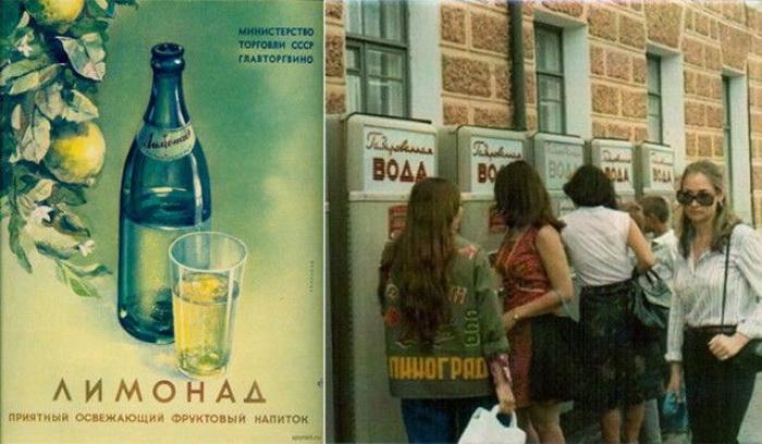 Лимонад можно было найти в бутылке или в автомате.