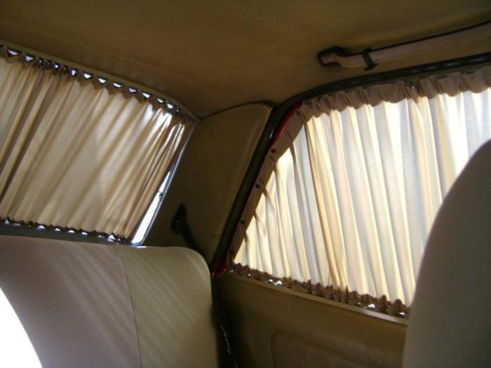 От жары хорошо спасают тонированные стекла или занавески. /Фото: cdn.ddaudio.com.ua