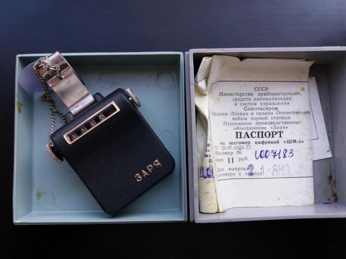 Удивительное изобретение Министерства приборостроения СССР. /Фото: newauctionstatic.com.ua