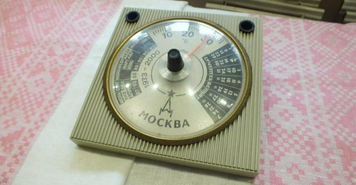 С таким удивительным прибором будешь готов ко всему в любой момент. /Фото: klevo.net