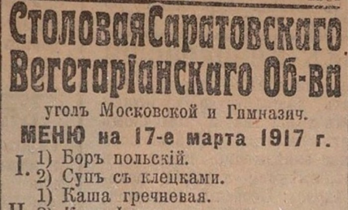 Дореволюционная кухня в России была многослойной. /Фото: kramola.info