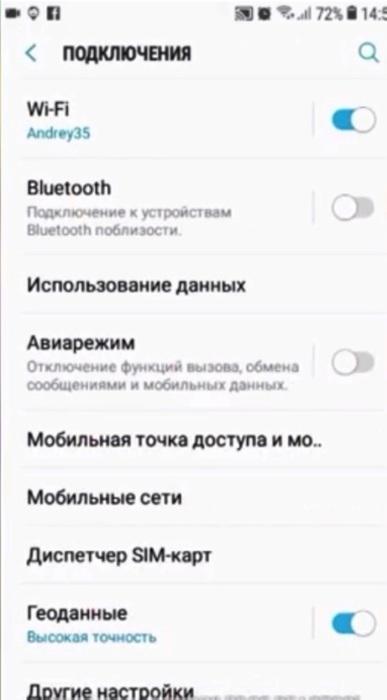 Bluetooth не нужен? Можно отключить. /Фото: ibb.co