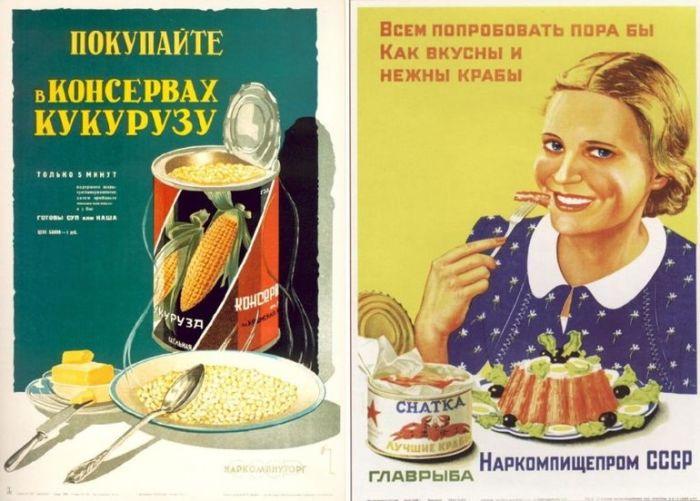 Общепит и идеология шли рука об руку. /Фото: s.mediasole.ru