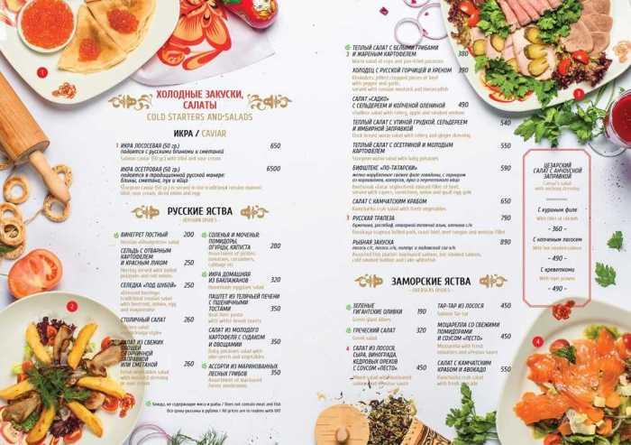 Красивые фотографии блюд лучше всего привлекают внимание клиентов. /Фото: cham.com.ua