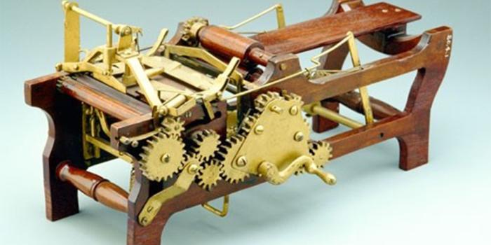 Патентная модель машины для изготовления бумажных пакетов. /Фото: geturkiyeblog.com