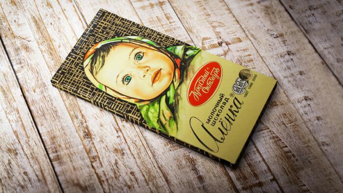 Шоколад «Аленка» появился с подачи руководства партии. /Фото: cdni.rbth.com